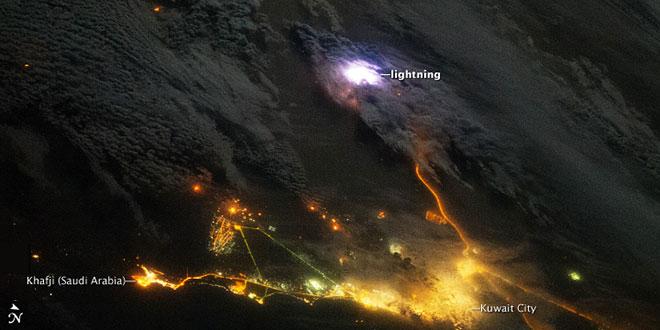 Descărcare electrică atmosferică observată de pe Stația Spațială Internațională