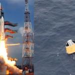 Racheta GSLV Mk-III și modulul CARE – India mai face un pas în spațiu